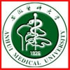 anhui medical university is a low fees medical college in china
