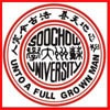 best medical universities china soochow university admission by omkar medicom