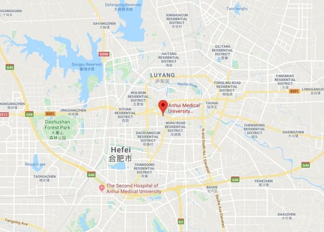 Anhui Medical University Map