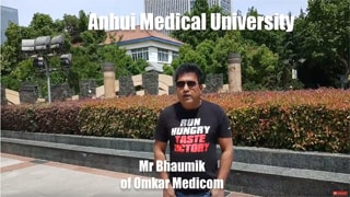 anhui medical university video
