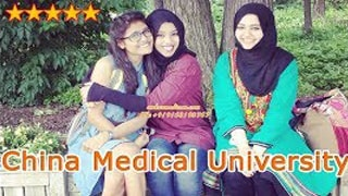 China Medical University complete video by Omkar Medicom