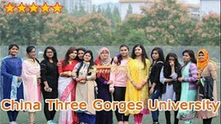 China Three Gorges University complete video by Omkar Medicom