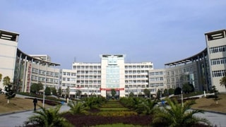 CTGU low fees medical university