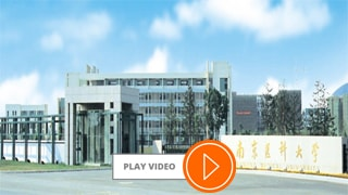 Nanjing Medical University is one of the best medical college in china for indian students