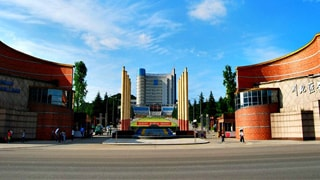 North Sichuan Medical College