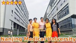 Nanjing Medical University MBBS in China video