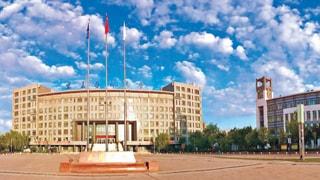 Ningxia Medical University