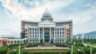 Wenzhou Medical University Low Fees Medical University