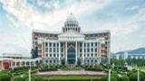 Wenzhou Medical University Fee