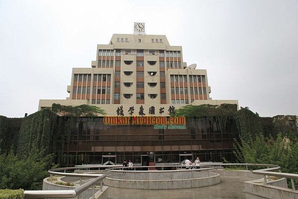 Xian-Jiaotong-University-MBBS-in-China-from-Omkar-Medicom-011
