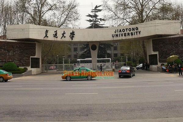 Xian-Jiaotong-University-MBBS-in-China-from-Omkar-Medicom-018
