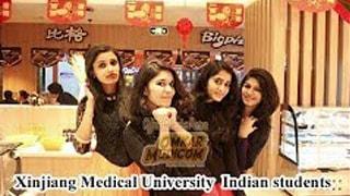 Xinjiang Medical University Video