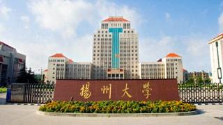 Yangzhou University