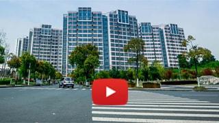 Jiangsu University Video