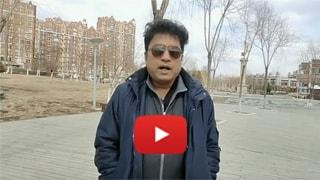 Jilin Medical University