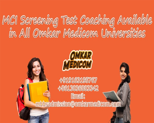 medical council of India mci screening test or fmge exam