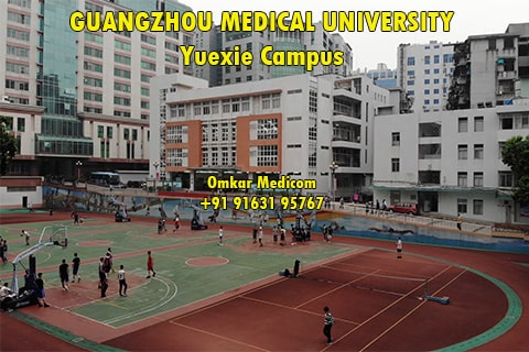 Guangzhou Medical University Yuexie Campus 01
