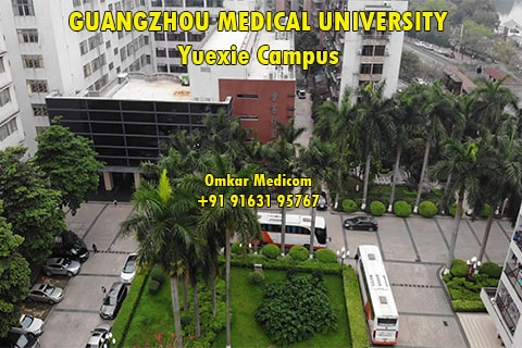 Guangzhou Medical University Yuexie Campus 02