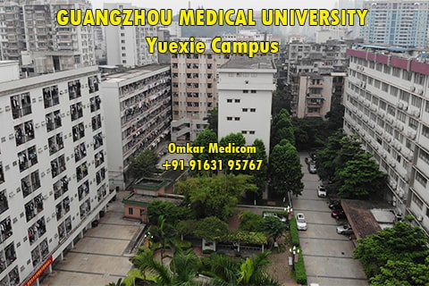 Guangzhou Medical University Yuexie Campus 03
