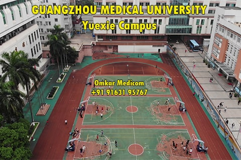 Guangzhou Medical University Yuexie Campus 04