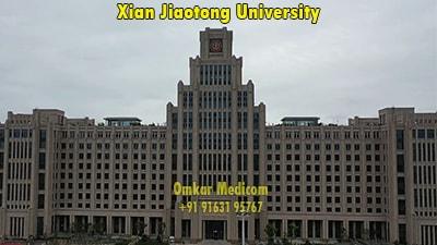 Xian Jiaotong University Campus 001