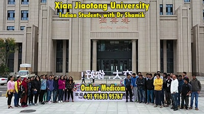 Xian Jiaotong University Campus 002