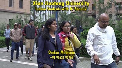 Xian Jiaotong University Campus 003