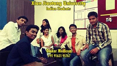 Xian Jiaotong University Campus 007