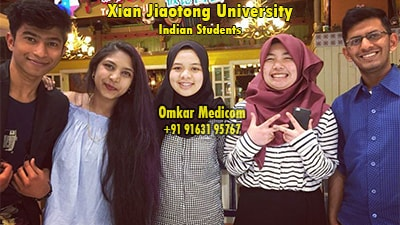 Xian Jiaotong University Campus 010