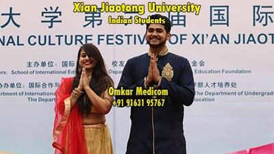 Xian Jiaotong University Campus 014