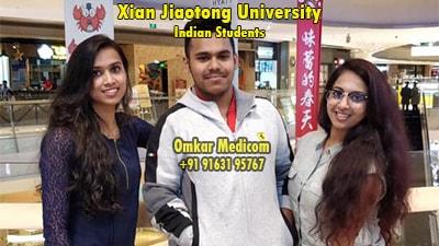 Xian Jiaotong University Campus 015