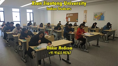 Xian Jiaotong University Campus 020
