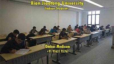 Xian Jiaotong University Campus 021