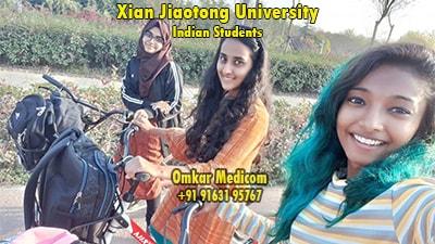 Xian Jiaotong University Campus 023