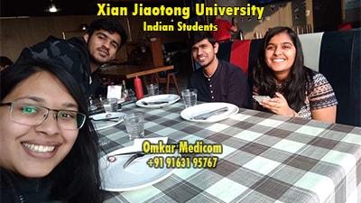 Xian Jiaotong University Campus 024