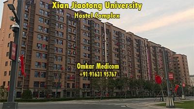 Xian Jiaotong University Campus hostel 035