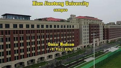 Xian Jiaotong University Omkar Medicom campus 042