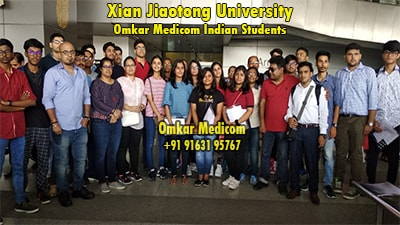 Xian Jiaotong University Omkar Medicom students 025