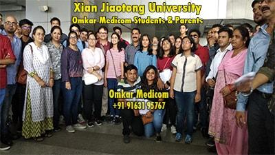 Xian Jiaotong University Omkar Medicom students 026