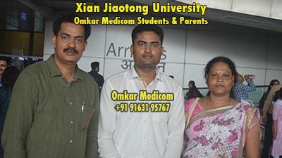 Xian Jiaotong University Omkar Medicom students 029