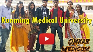 Kunming Medical University video